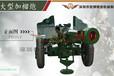 军事游乐园游乐射击设备全钢件游乐射击气炮