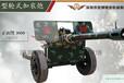 新款户外室内打靶设备新型游乐设备游乐气炮厂家-深圳智博