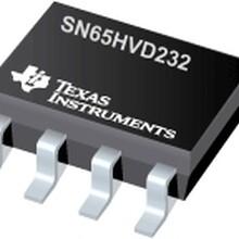100%全新进口原装SN65HVD232DRVP232SOP83.3VCAN收发器