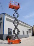 山东滨河厂家直销移动自行剪叉式升降机液压机械设备升降平台