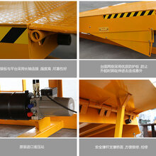 山东滨河货物装卸专用辅助设备液压驱动移动式登车桥