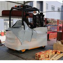 山东滨河厂家直销移动式登车桥液压机械设备液压登车桥