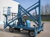 山東濱河廠家直銷折臂式升降機升降平臺液壓機械設備