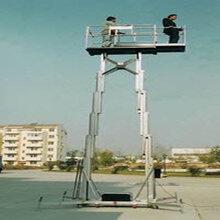 山东滨河厂家供应铝合金式升降作业平台铝合金式升降机升降平台