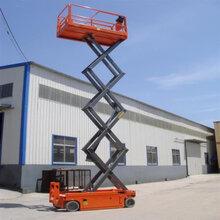 山东滨河厂家直销移动剪叉式液压升降机自行剪叉式升降机