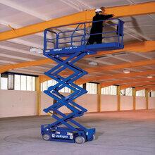 山东滨河厂家供应液压升降货梯平台自行剪叉式升降机