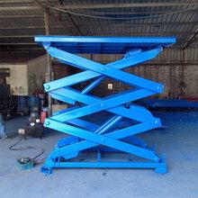 山东厂家直销供应定制固定剪叉式升降机固定剪叉式高空作业专用设备