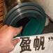 HDPE防渗膜防渗膜土工膜防渗土工膜HDPE土工膜高密度聚乙烯土工膜HDPE膜