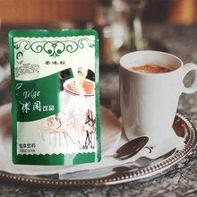 Telge--奶茶粉茶味粉奶茶原料厂家直销实惠包装1KG/包
