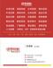 上海的建筑總包3級資質辦理流程