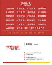 上海公司办理装饰装修二级最快时间