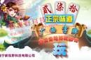广西牌友群玩法来宾字牌APP开发,牌友群棋牌开发商图片