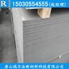 山东水泥纤维板