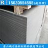 供应山东水泥纤维板