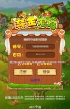 创金农场游戏夺金农场系统淘金农场模式游戏开发