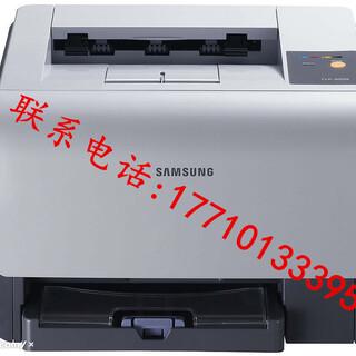 打印机,复印机一体机投影仪上门维修图片2