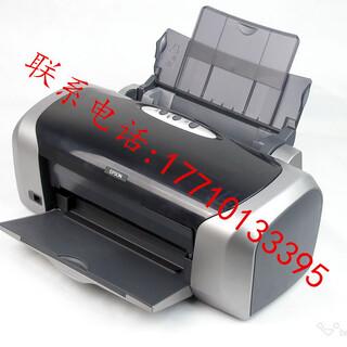 打印机,复印机一体机投影仪上门维修图片6