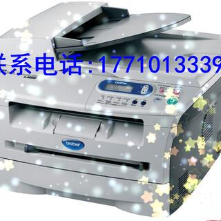 打印机,复印机一体机投影仪上门维修图片4