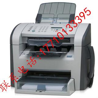 打印机,复印机一体机投影仪上门维修图片5