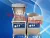 中旭单室真空包装机电子产品包装机机械零件包装机