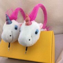 独角兽卡通儿童礼品保暖护耳毛绒头戴耳机
