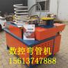 供应电动弯管机电动加重型弯管机
