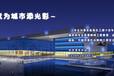 徐州专业led楼体亮化工程城市亮化工程景观照明工程设计施工