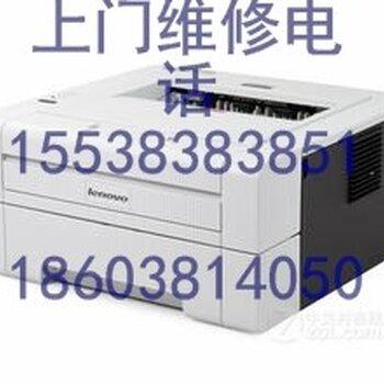 供應鄭州二區七打印機加粉、區二七復印機加墨