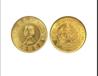 孙中山开国纪念币的交易价值大概有多高