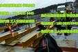 火速辦理新西蘭油漆工架子工司機包費用