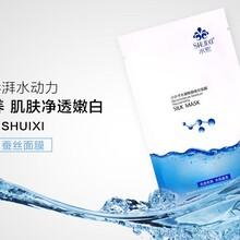 水熙护肤品怎么样,水熙面膜有灭霸补水的功效吗,水熙怎么代理?