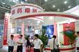 2018中國(貴陽)飼料添加劑展覽會