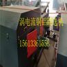 自动化涡电流分选机生产厂家直销