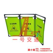 电梯维修围挡布艺折叠屏风维修护栏电扶梯维保警示牌施工检修牌