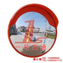 道路广角镜公路交通镜安全凸面镜反光镜100CM室外