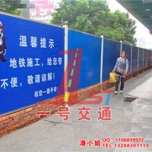 安装广州深圳工程围挡彩钢泡沫夹芯围挡地铁建筑施工隔离围蔽板