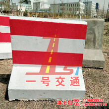 公路交通水泥混凝土隔离墩水泥墩道路隔离墩小区物业隔离设施