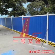 围挡厂家围蔽施工工地围挡简易围挡PVC围挡上海工地围挡