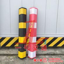 广西厂家供应6MM8厚橡胶护墙角地下车库护墙角保护器反光护角防撞条