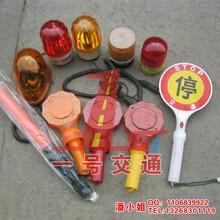 广东州佛山路障灯梅花灯施工警示频闪灯红色LED大饼灯厂家直销