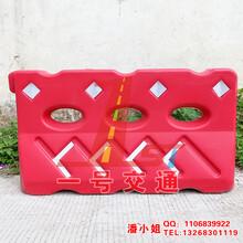 厂家销售加重款吹塑三孔水马PE塑料水马围挡水马