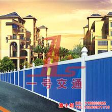地铁围挡环保临时围墙道路安全围挡pvc施工围栏工程围挡