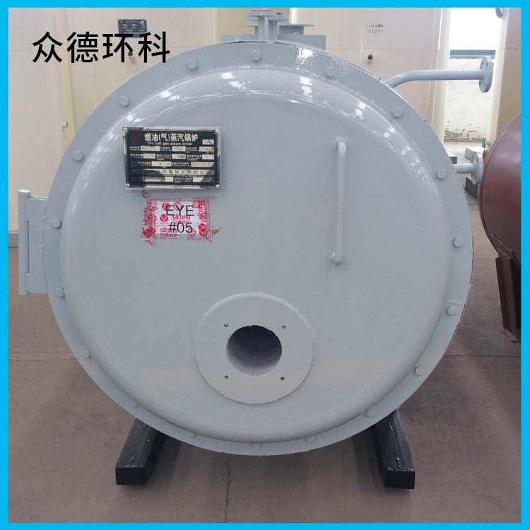 河南锅炉厂家周口环保燃油燃气蒸汽锅炉生产工业环保锅炉