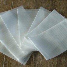 供应深圳龙岗EPE珍珠棉袋厂家供应质量上乘定制各类款式