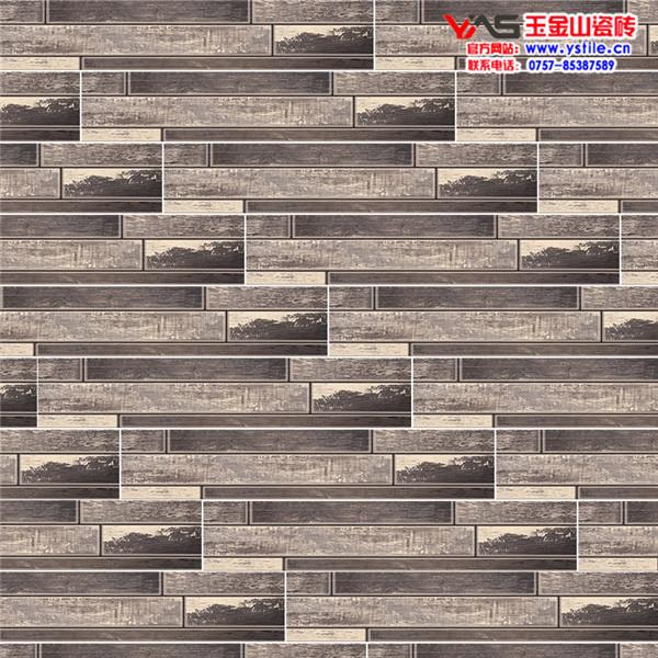 黑色拼花木纹瓷砖代理\广东木纹砖代理\玉金山品牌木纹瓷砖A