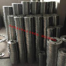 专业供应国标法兰碳钢法兰16MnR16MnD对焊带颈法兰