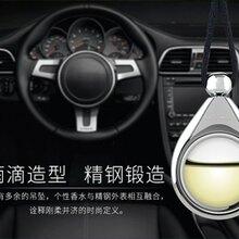 和流香汽车香水挂件车载香水瓶除异味车内用香水饰品精油吊坠