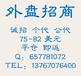 知名平台甲阳国际代理招商代理