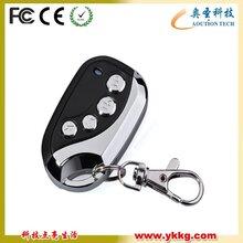 金属拷贝遥控器金属学习码遥控器金属遥控器对拷遥控器