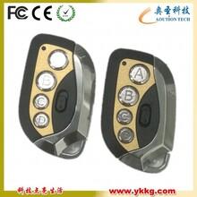 深圳拷贝遥控器控制车库门315/433M四键互锁学习型门禁无线遥控器